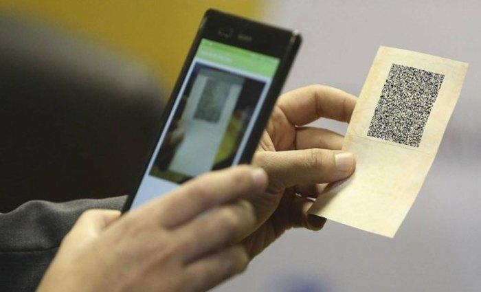 CNH Digital – App pode ser baixado no Android e iOS